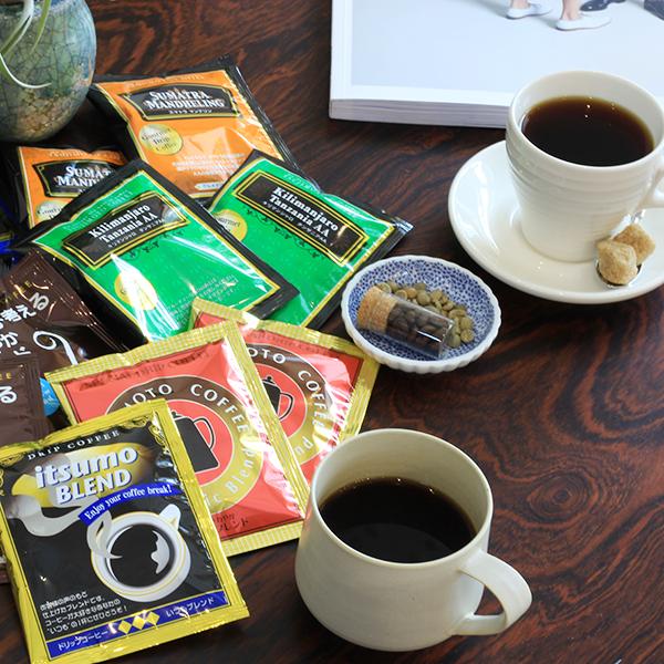 ドリップコーヒーなら煎りたて挽きたての辻本珈琲Qグレーダー厳選 新鮮コーヒーお届け 倉庫 ドリップコーヒー 送料無料5種お試し50杯セット ドリップバッグ ドリップ 工場直送だから新鮮です coffee ブランド買うならブランドオフ コーヒー ハンドドリップ drip