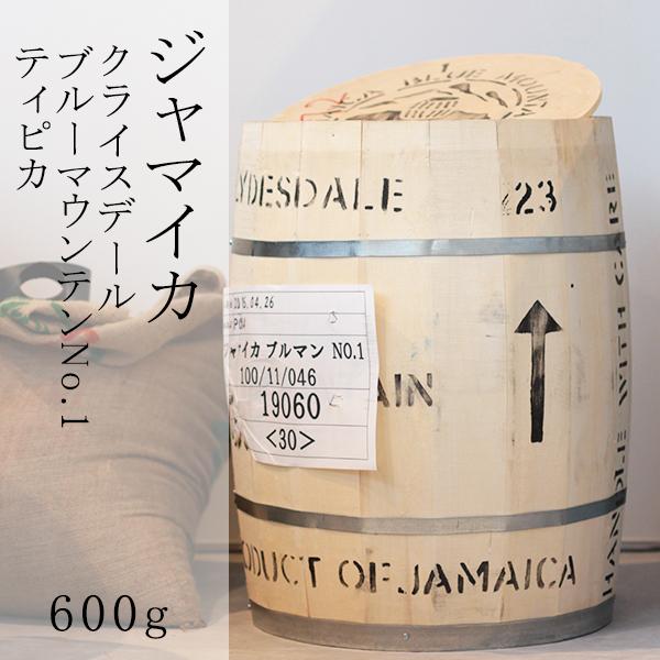 誕生日 リッチなギフト ブルーマウンテンNO.1 クライスデール100g×6袋直火焙煎 ジャマイカ ブルーマウンテンNO.1送料無料