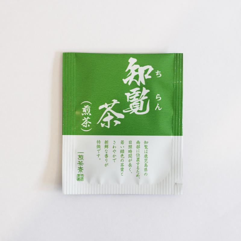 知覧茶 ティーバッグ 2g×1000P 甘み 旨味 旅館 高級茶 業務用