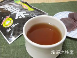 【 送料無料 】黒豆茶[お湯出し専用](5g×15P)×20袋北海道産黒大豆100%使用【マルビシ謹製】抽出の良いピラミッド型ティーパックカフェインレス ノンカフェイン