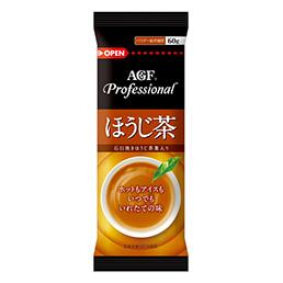 給茶機用「AGFProfessional」【ほうじ茶】ネット販売限定