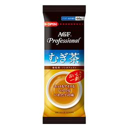 給茶機用「AGFProfessional」【むぎ茶】ネット販売限定