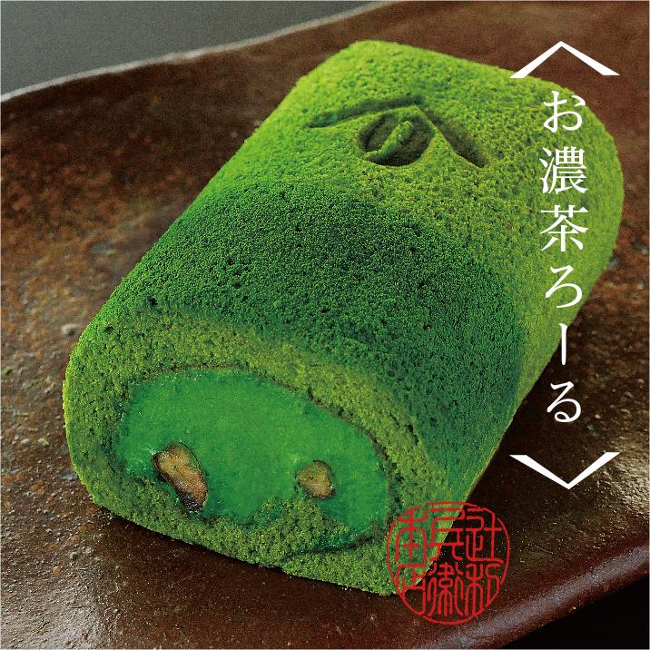 取り寄せ お 京都 スイーツ 〈お取り寄せ可〉おうちクリスマスに味わいたい♡京都のスイーツ&グルメ4選