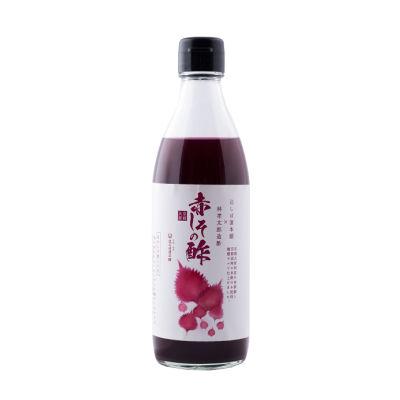 大原産の赤しそ 京都 西陣の米酢 赤しその酢 無糖タイプ 豪華な 訳あり品送料無料 2021年製造