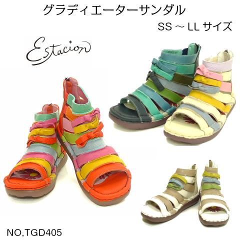 【送料無料】 Estacion エスタシオン 靴 グラディエーターサンダル リボン コンフォートシューズ レディース 牛革 レザー No.TGD405