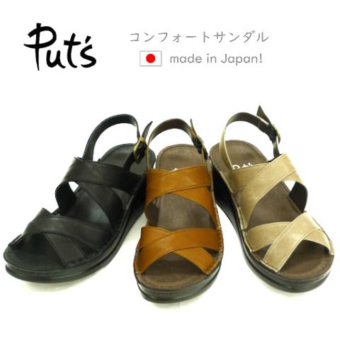 【日本製★送料無料】Put's コンフォートサンダルレディース 靴 No.41102本革素材/シワ・ムラ加工屈曲性・クッション性ウエッジソール