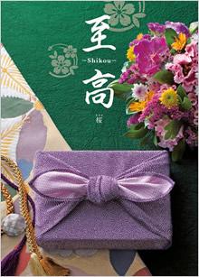 【全国送料無料】カタログギフト至高BOO:桜(さくら)