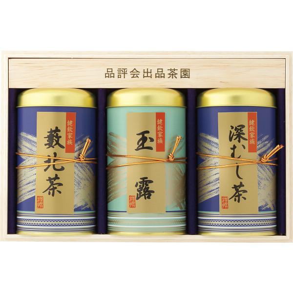 【全国送料無料・READY 2019】静岡 最高級 銘茶 玉露 藪北茶 深蒸茶 日本茶 詰合せ(木箱入) SKY-100