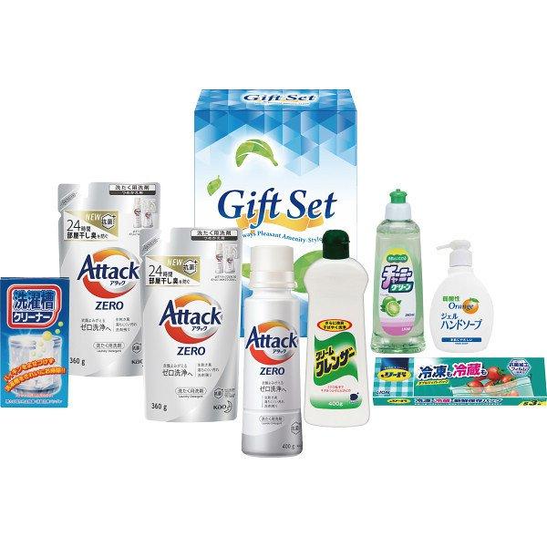 人気の洗剤ギフトセット ゼロ洗浄バラエティ洗剤セット 年中無休 激安セール ANW-GK