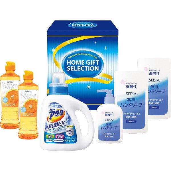 人気の洗剤ギフトセット レビューを書けば送料当店負担 ホームギフトセレクション HE-30H オリジナル