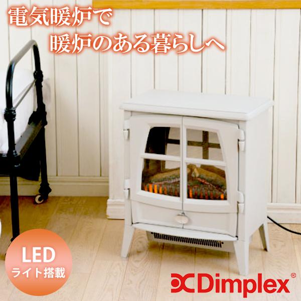 ディンプレックス Dimplex 電気暖炉 Jazz JAZ12PGJ (ツカモトオリジナル) ジャズ