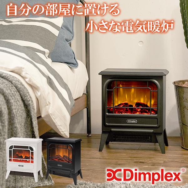 【ポイントアップ中_5/16_01:59迄】ディンプレックス Dimplex 電気暖炉 Micro Stove マイクロストーブ 暖房 暖房機 省エネ ストーブ