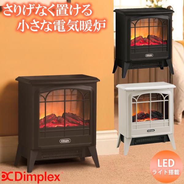 ディンプレックス Dimplex 電気暖炉 Dinky stove DNK12PGJ ディンキー ぺプルグレー(オリジナルカラー) ブラック