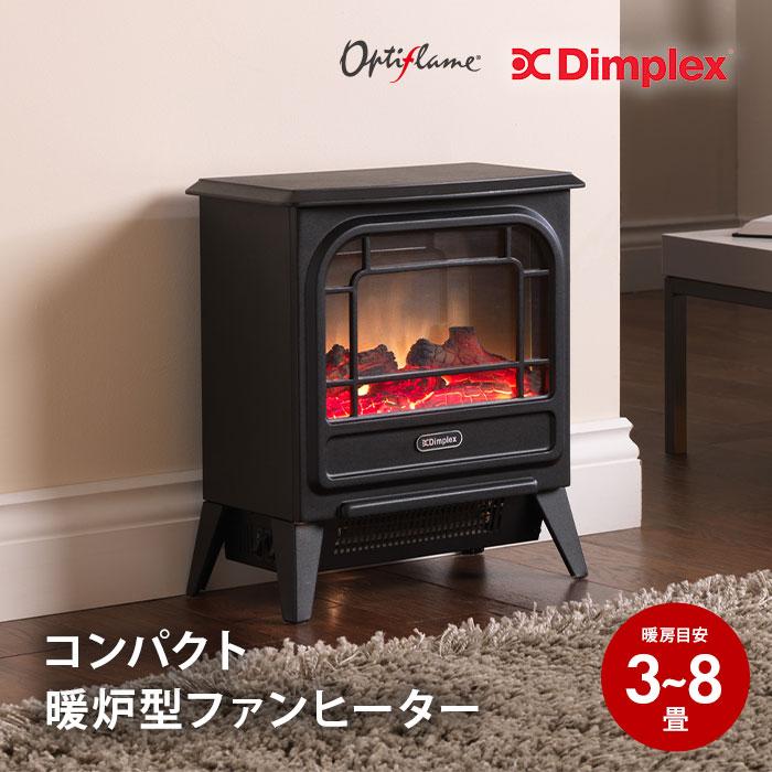 暖炉をプライベートな空間にも 自分の部屋のさりげなく置ける 小さな電気暖炉 ゆらめく炎とやさしい温もりを身近に感じる日々をお楽しみいただけます ディンプレックス Dimplex 電気暖炉 Micro Stove マイクロストーブ ブラック 黒 MCS12J ヒーター 通常便なら送料無料 ランキングTOP10 足元 暖房器具 ストーブ 暖炉 暖炉型ファンヒーター 脱衣所 省エネ 暖房 ファンヒーター 電気ストーブ 電気ヒーター 暖房機