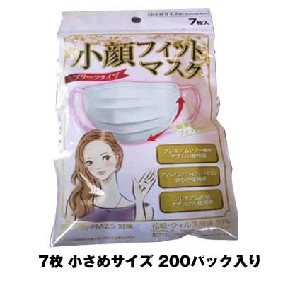 【個人様購入可能】[sss]●代引き不可 昭和紙工 小顔 フィットマスク 7枚 小さめサイズ ×200パック 73936