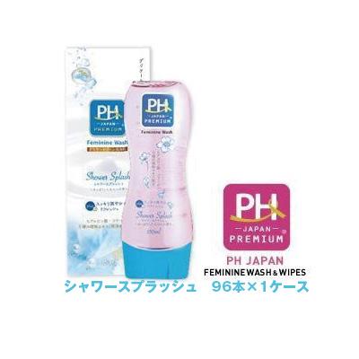【個人様購入可能】[sss]●送料無料  オアシスPH JAPAN PREMIUM (ピーエイチジャパンプレミアム) フェミニンウォッシュ シャワースプラッシュ ×96本(1ケース)01849