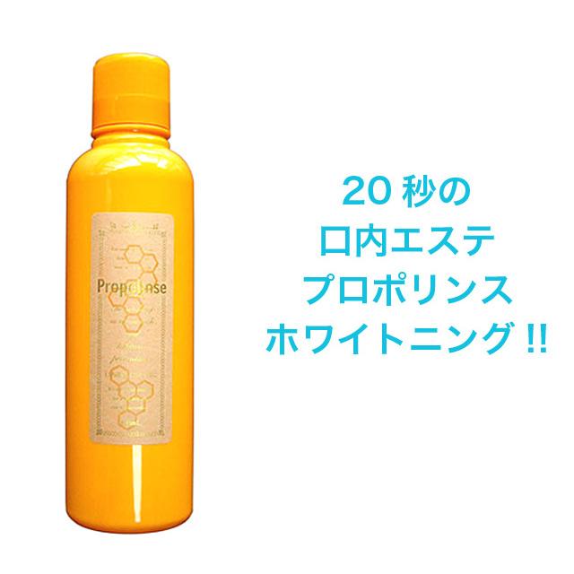 【個人様購入可能】●代引き不可 ピエラス 口内洗浄、口臭予防に プロポリンス 600ml ×30本入 1503