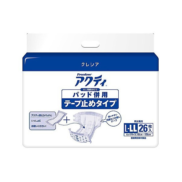 【法人・企業様限定販売】○お取り寄せ商品 アクティ パッド併用テープ止めタイプ L-LLサイズ 26枚 26枚×3パック 11033