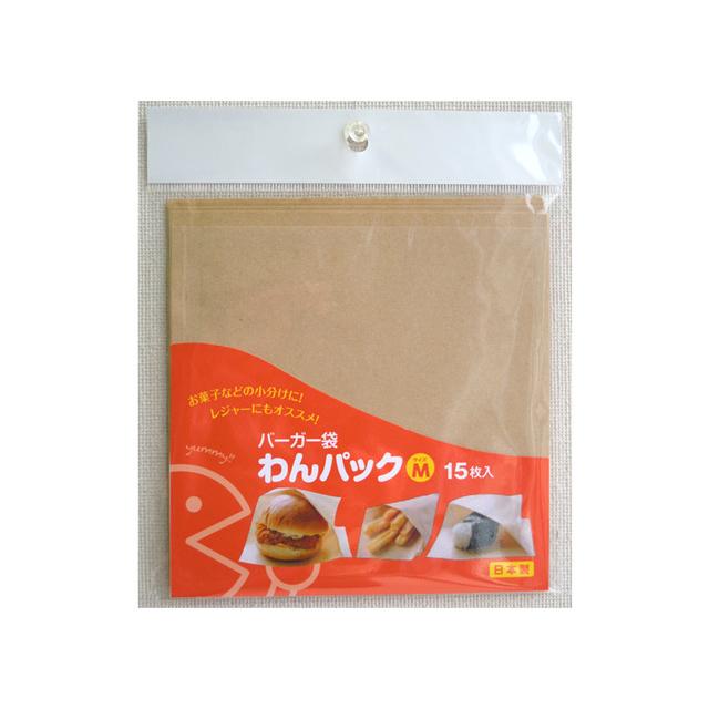 【個人様購入可能】●代引き不可 ゼンミ バーガー袋 わんパック15枚入・M×192袋入 02207