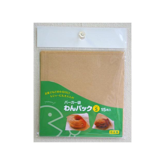 【個人様購入可能】●代引き不可 ゼンミ バーガー袋 わんパック15枚入・S×192袋入 02208
