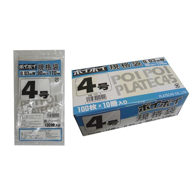 多用途に使える規格袋 ランキングTOP5 業務用 個人様購入可能 送料無料 100枚×10冊×16箱 0.03mm厚SD-4 開店記念セール 07333 規格袋4号
