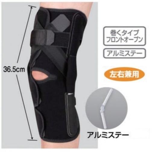 ニーケアー・PCL ≪後十字靭帯損傷保存療法≫