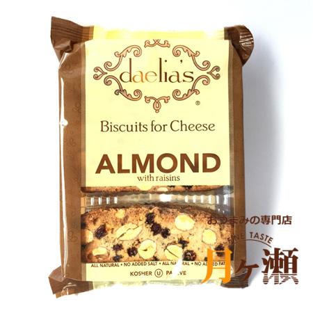 このビスケットはチーズを愛するデリアスフード社の創業者がチーズに合う食材を探し求めた末に作り上げたレシピでつくられています チーズのためのビスケットアーモンド 返品送料無料 113g 今季も再入荷 ビスコッティ おつまみ クラッカー ワインのお供