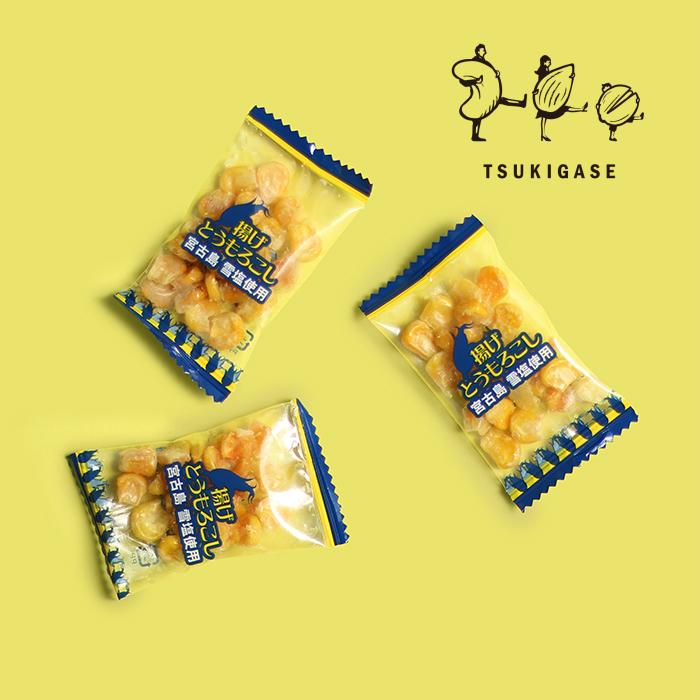 宮古島の雪塩でさっぱり塩味 徳用揚げとうもろこし ピロ包装 180g おつまみ 無料 高価値 業務用 お菓子