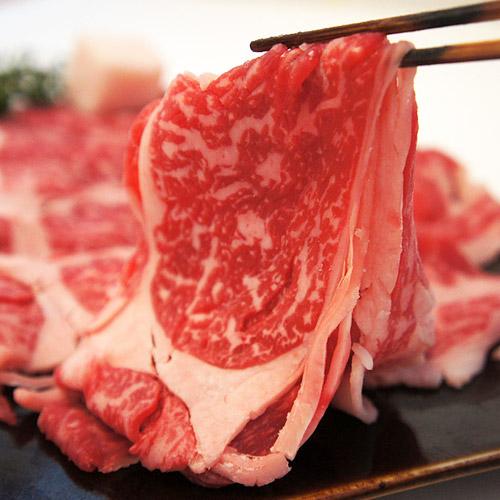 九州 平松牧場指定 肩ローススライス 大ボリューム1キロ(250g×4パック)冷凍