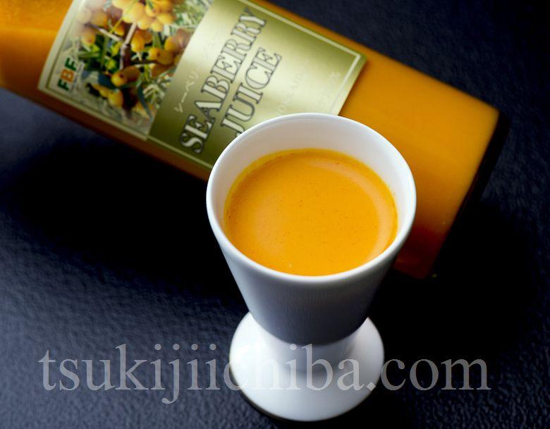 『シーベリー(サジー)100%果汁』 北海道産 希釈タイプ無糖 300ml×9本 ○