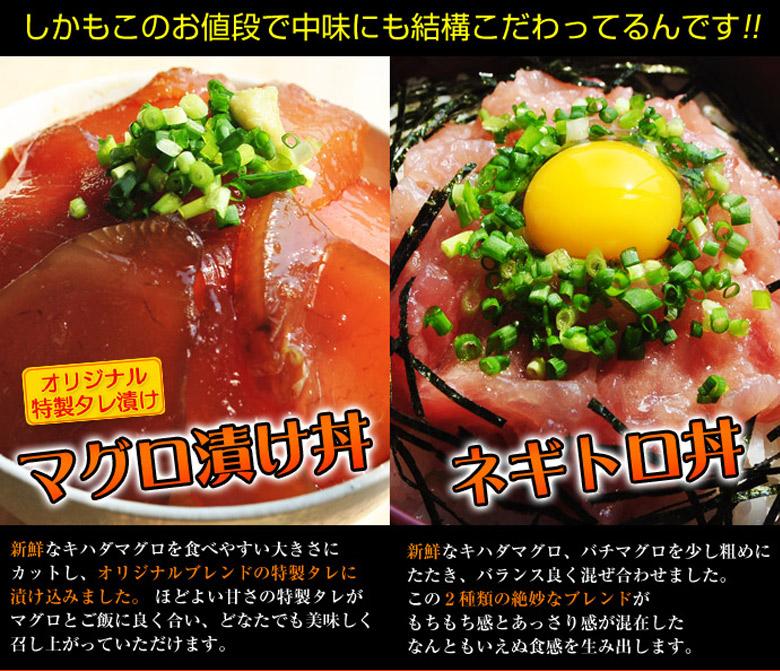 マグロ 漬け 丼 タレ
