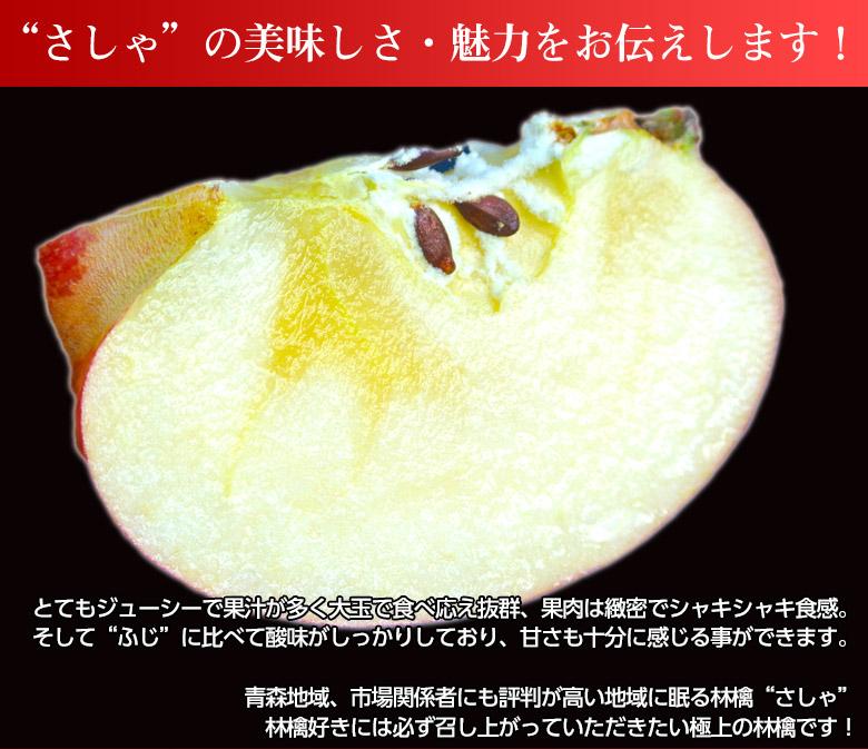 りんご 食感 もさもさ