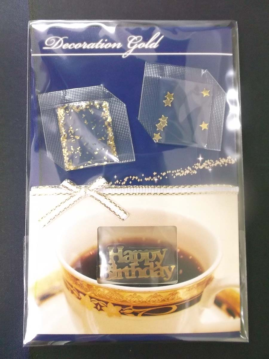 簡単に豪華デコレーション☆使い切りタイプの金箔セット ゆうパケット送料無料 デコレーションゴールド 食用 まとめ買い特価 金粉 金箔 特価