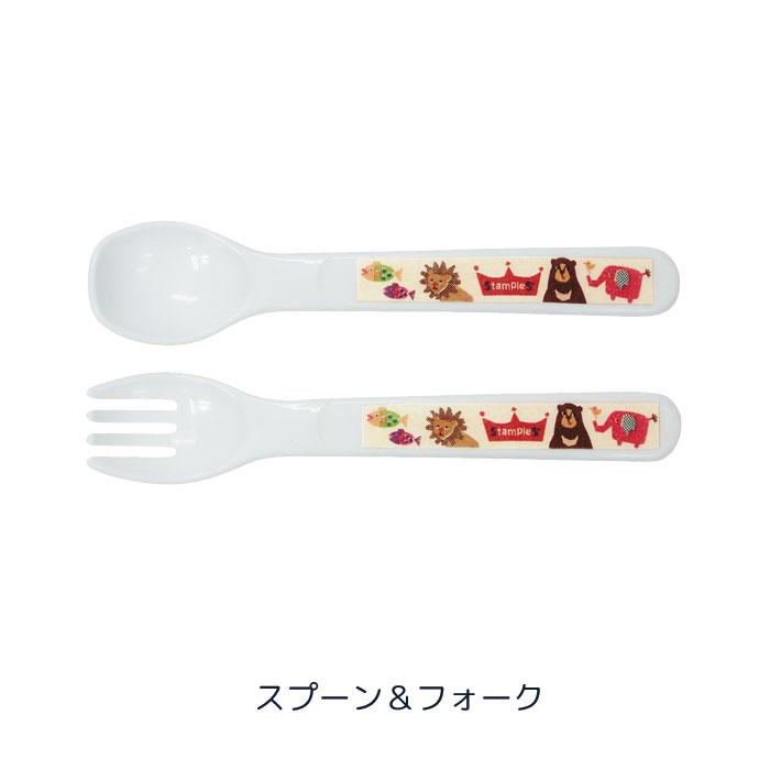 3da3424246742 stampleスタンプルベビー食器5点セットベビー赤ちゃん子供男の子女の子割れない日本