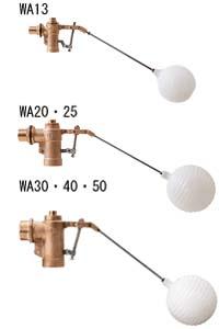 水位調整機能付 複式ボールタップ WA50 ポリ玉付 呼び径50mm 【汎用 太陽熱温水器 受水槽 貯水槽などに 】