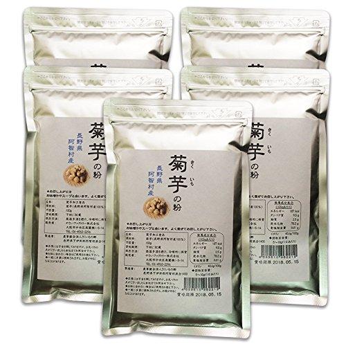 菊芋パウダー(菊芋粉末)150g× 5袋(750g)血糖値対策に! 長野県阿智村産きくいも100% 計量スプーン付 送料無料