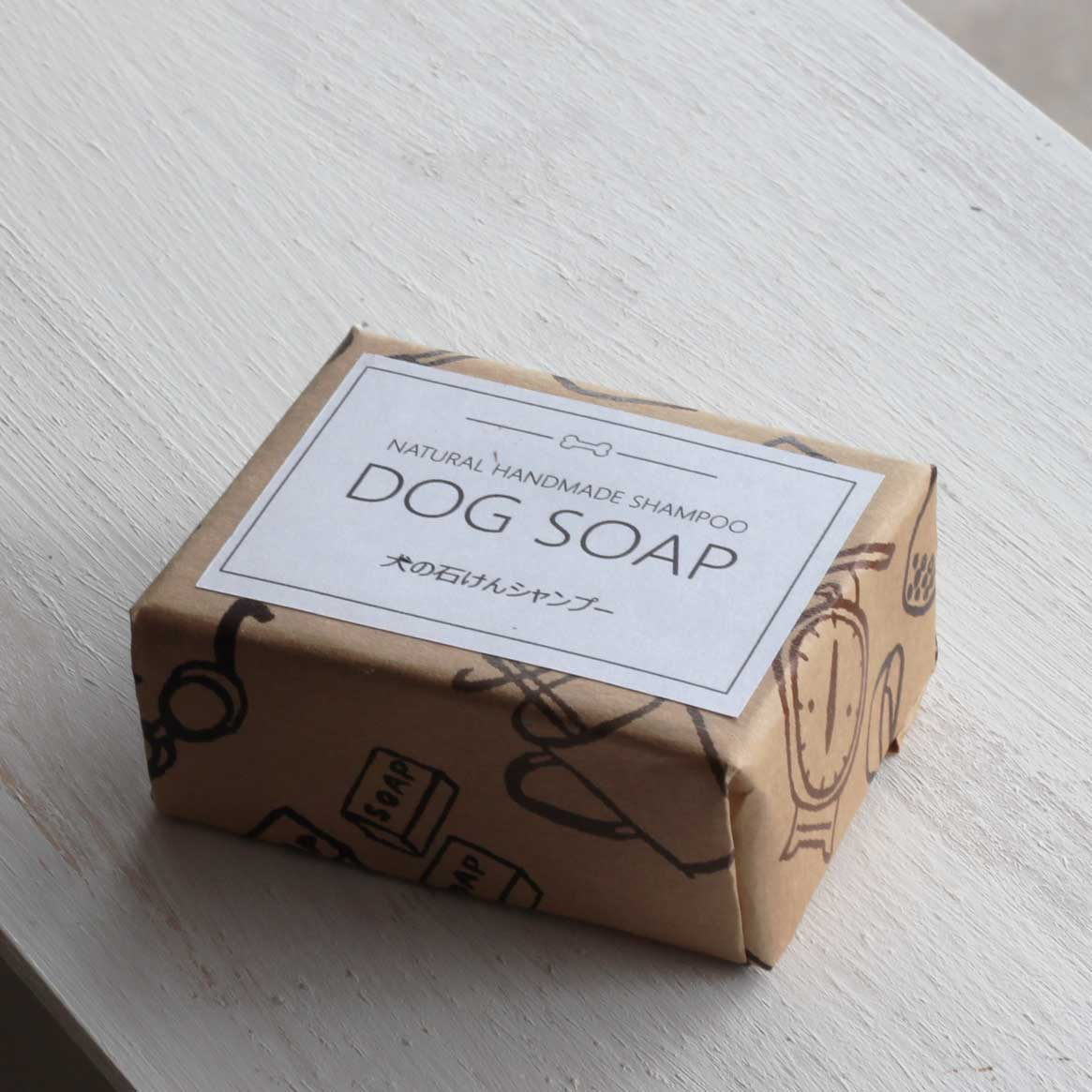 ワンちゃんこそ石けんで洗ってほしい。「犬の石けん処方士」の処方により製造した石けんです。 犬用石けん DOG SOAP/ワンちゃんのシャンプーにはコールドプロセス石けんを。メール便配送