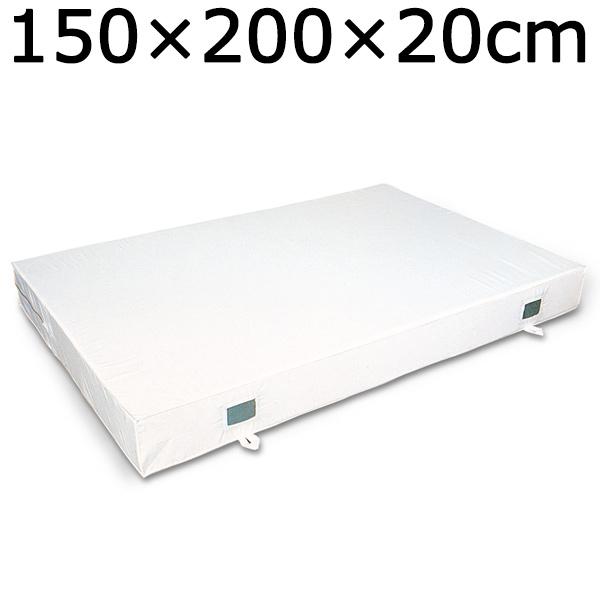 体操マット 厚さ20cm ウレタンマット(エバーマット) 室内用ソフトマット 150×200×20cm 送料無料