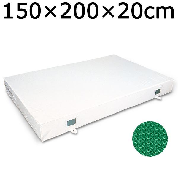 体操マット 厚さ20cm ウレタンマット 滑り止め付 抗菌防臭 防カビ加工 室内用ソフトマット 150×200×20cm 送料無料