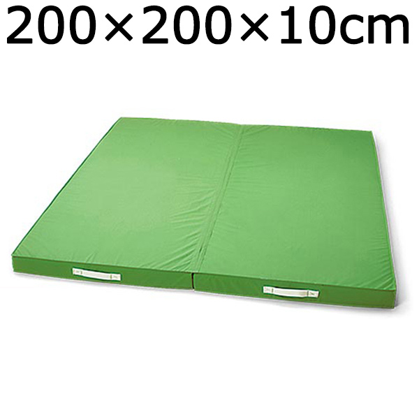 柔道 投げ込みマット 二つ折り 200×200×10cm 柔道 格闘技の受身練習用 送料無料