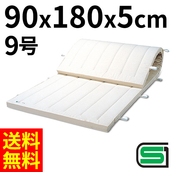 体操マット 9号 SGマーク付マット 体操 体育マット 90×180×厚5cm 送料無料