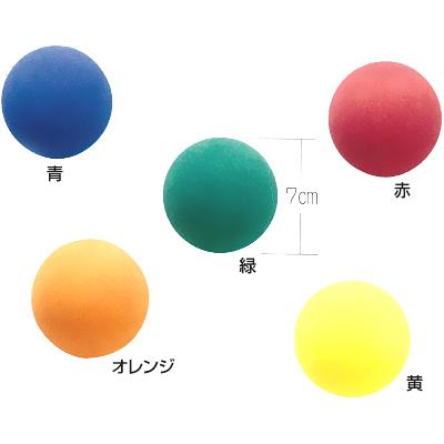 ボールプール用 ボール 抗菌仕様ボール 完全無垢 EVAボール 200個セット 送料無料