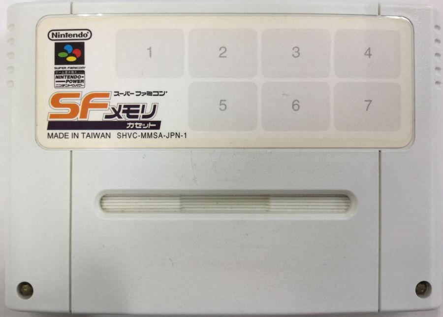SFC SFメモリ スーパーパンチアウト!!+POWERロードランナー*スーパーファミコンソフト(ソフトのみ)【中古】