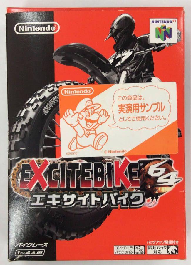 N64 国内在庫 エキサイトバイク64 送料無料(一部地域を除く) 実演用サンプルパッケージ ニンテンドー64ソフト 箱説付 中古