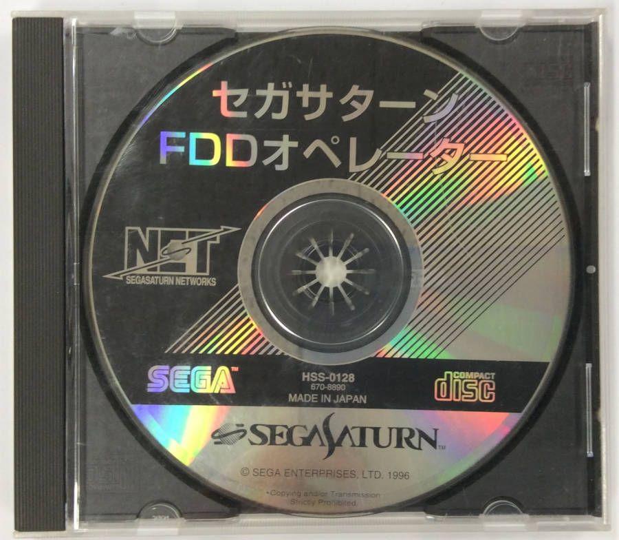 SS セガサターンFDDオペレーター セガサターンソフト 箱付 市場 ネコポス可 中古 海外限定