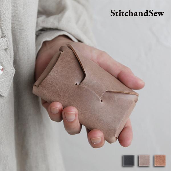 滑らかなワックスレザーのカードケース 30%OFF StitchandSew ステッチアンドソーcardcase カードケース 名刺入れ レザーケース カードホルダー ステッチソー ギフト StitchSew 牛革 ワックスレザー ロー引き 大人カジュアル ツナグテ ewc103 蝋引き 贈答品 スクエア メンズ レディース ビジネス 経年変化