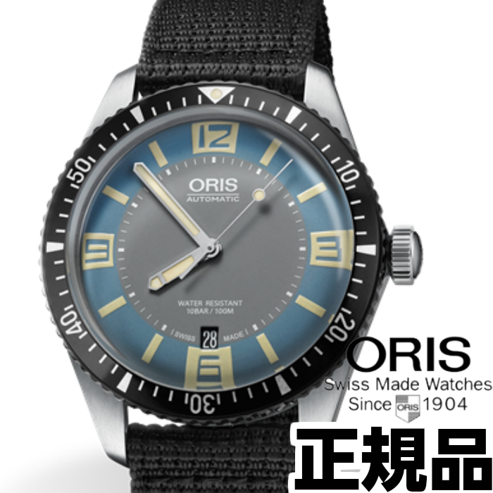 ORIS オリス | DIVING BACK IN TIME ダイバーズ 65 | 01 733 7707 4065 07 5 20 24 |