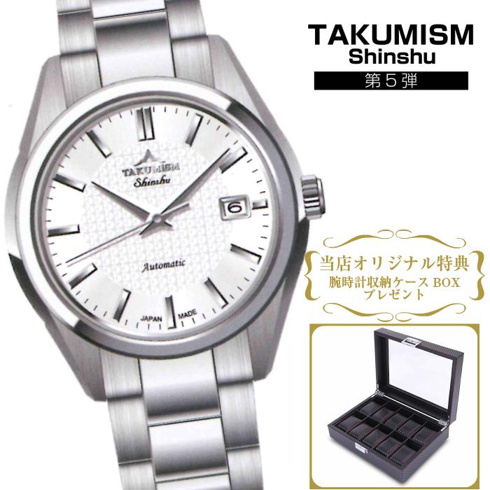 shinshu   【期間限定キャンペーン開催中!!】タクミズム信州 文字盤 日本製 TAKUMISM 長野県産   白     機械式時計  