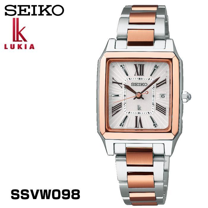 【現在在庫あり】SSVW098 ssvw098 | セイコー SEIKO | ルキア LUKIA |
