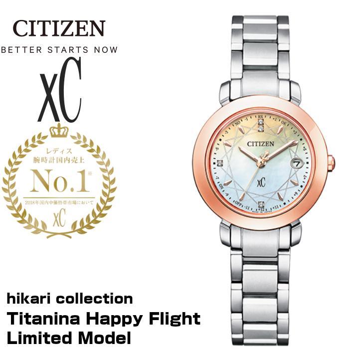【現在在庫あり】ES9446-54X es9446-54x | CITIZEN シチズン | XC クロスシー | hikari collection Limited Model |